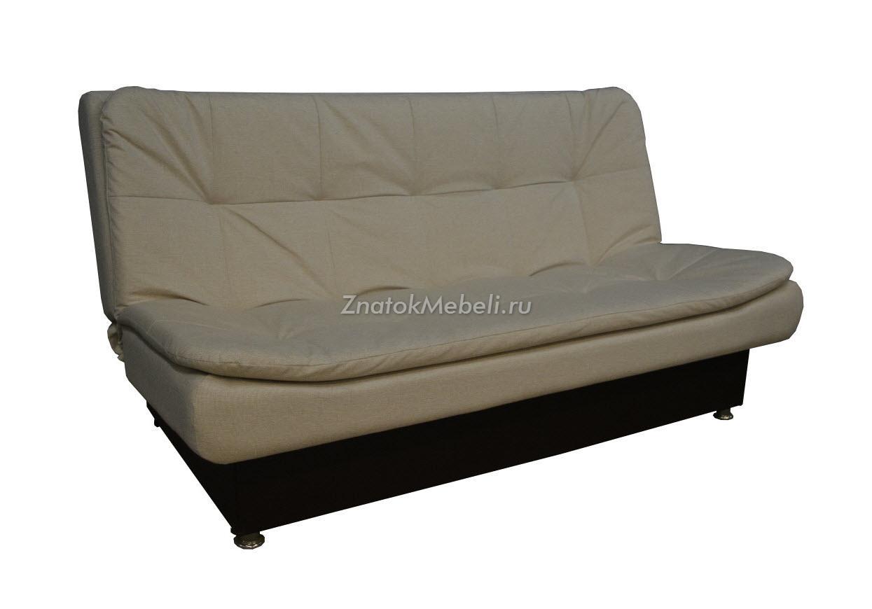Диван-кровать   фото