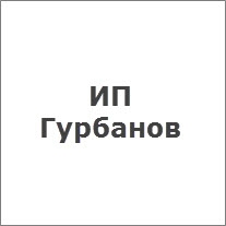 Диваны от производителя ИП Гурбанов