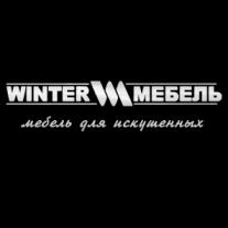"""Производитель диванов """"Winter-мебель"""" из Кемерово"""