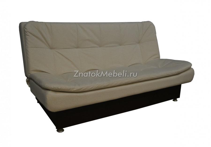 Диван-кровать Престиж по отличной цене - НАТАЛИ