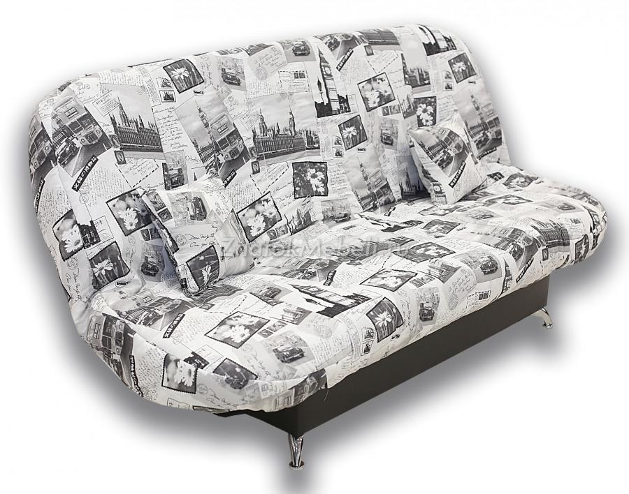 Чехлы на диваны и кресла в новосибирске