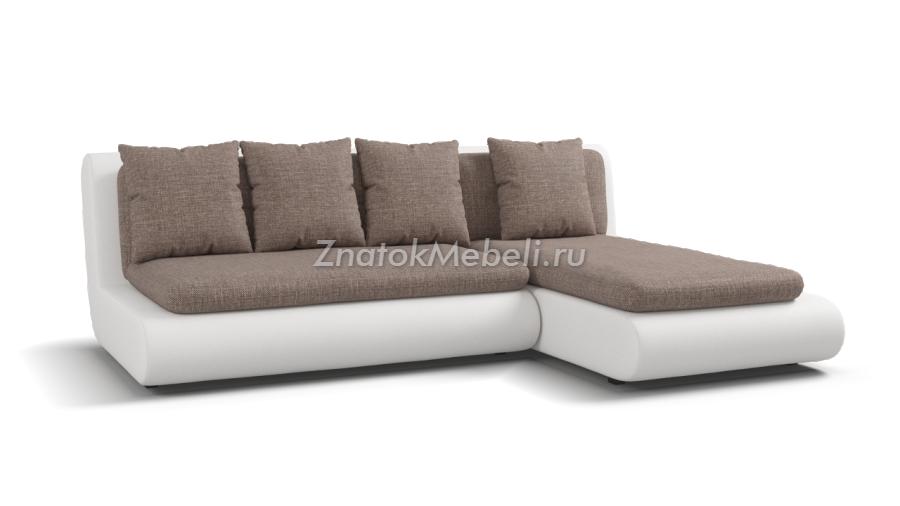 угловой диван кровать кормак купить в новосибирске фото и цена от
