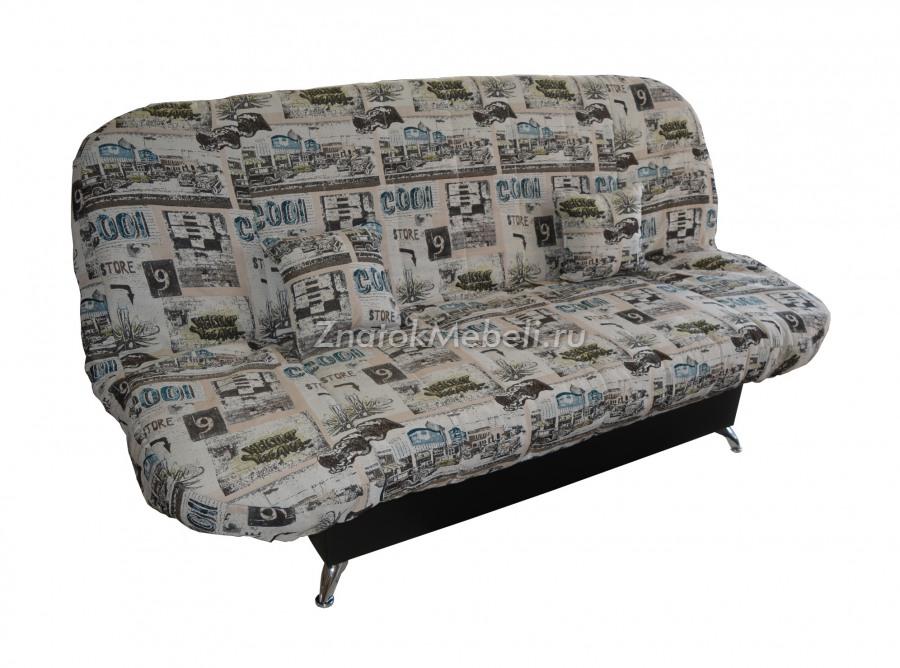 диван кровать новосибирск купить