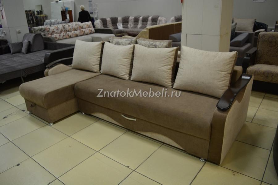 угловой диван кровать ника купить в новосибирске фото и цена от