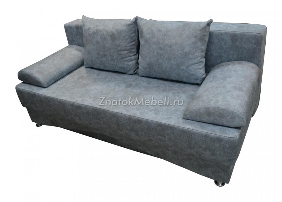 диван кровать санкт петербург купить в новосибирске фото и цена