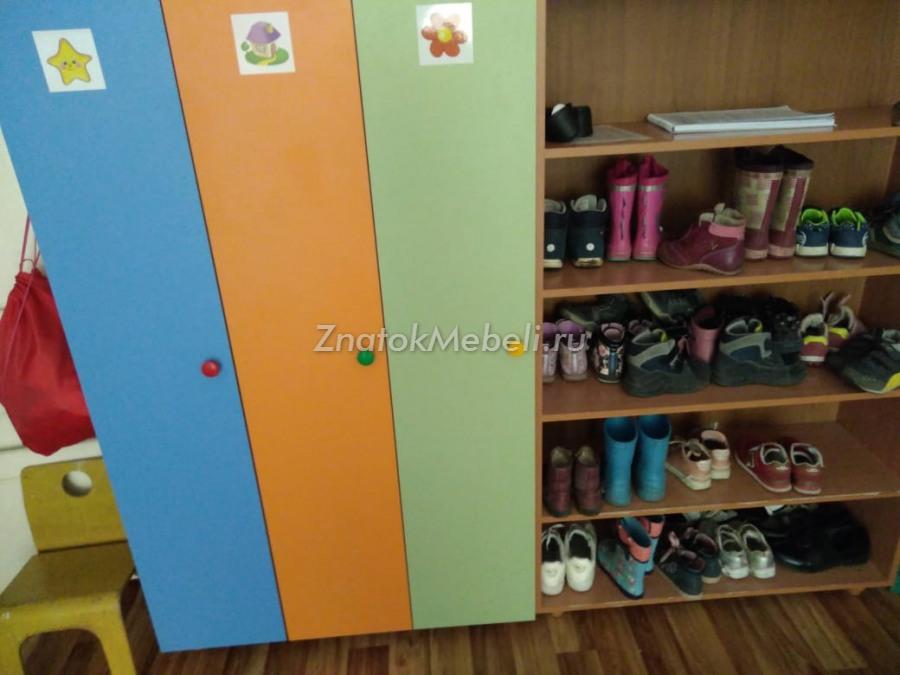 Мебель для детской - купить недорого - IKEA