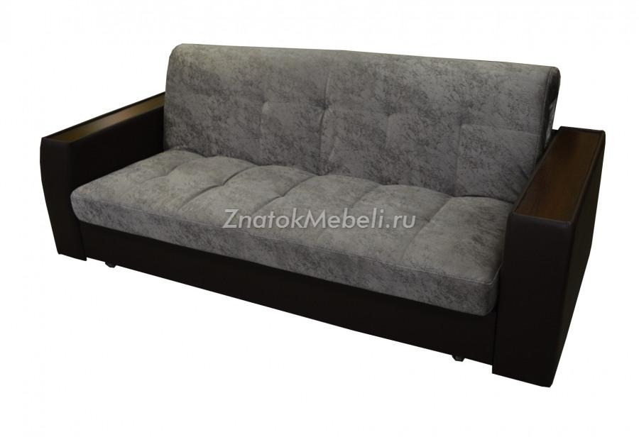 Диван-кровать Аккордеон с подлокотниками